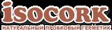 изокорк